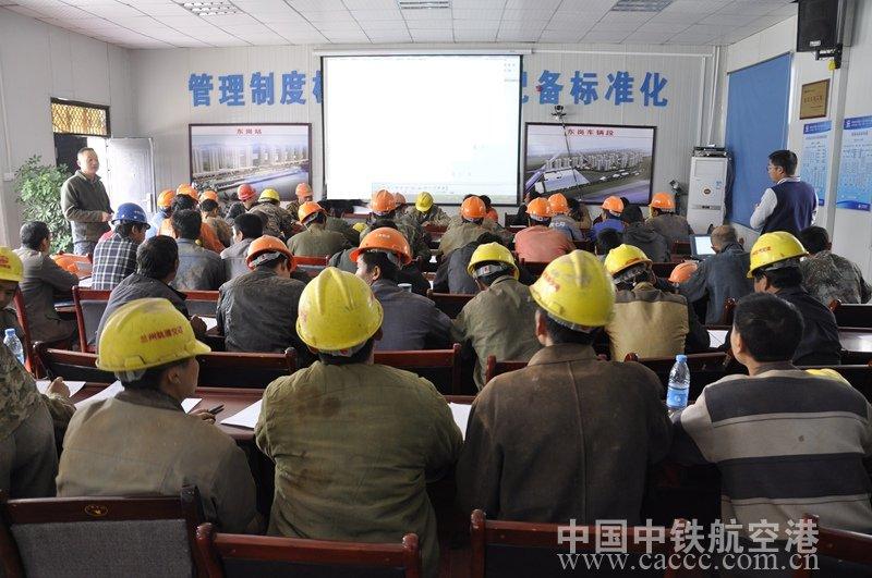 【企业2016年冬季安全大检查实施方案】
