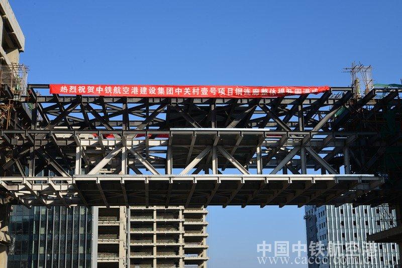 钢结构连廊整体提升