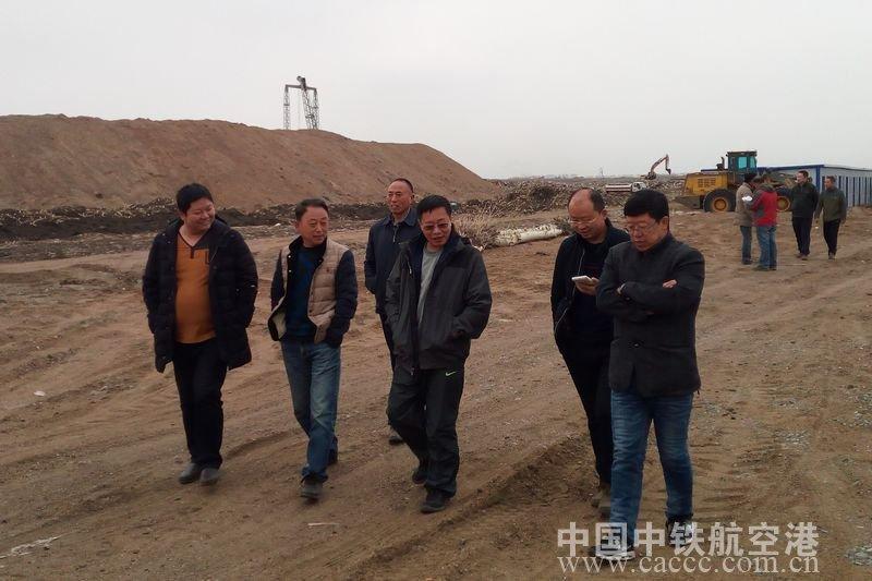 郭振京到五大连池机场项目检查工作