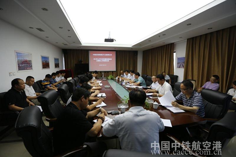 【2016年党委班子党风廉政建设和反腐败工作】