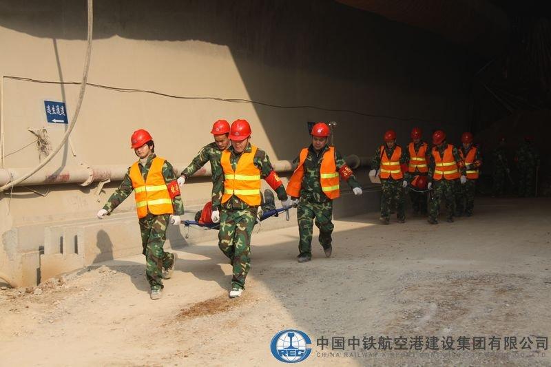 集团公司举行隧道坍塌应急救援演练 中国中铁
